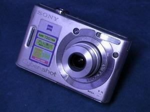 Dscn1406