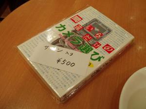 P2180068