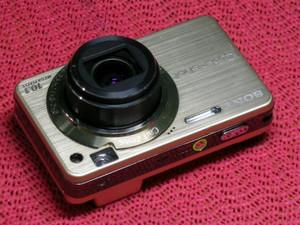 Dscn5930