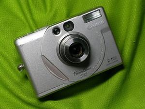 Dscn9257