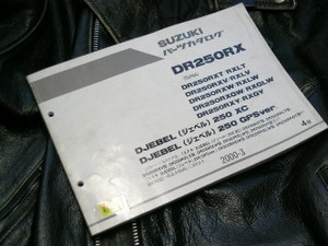 Dscn1489