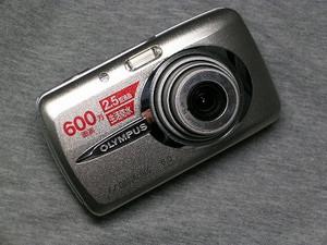 Dscn9683