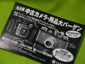 Dscn5239
