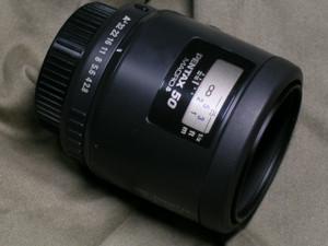 Dscn7150
