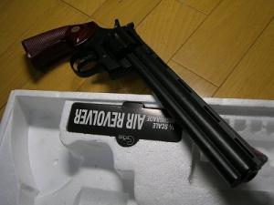 Dscn1798